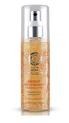 natura-siberica-produits-3