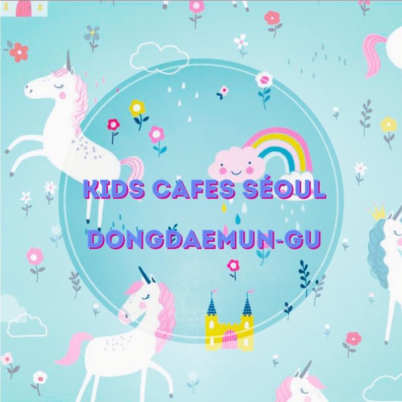 dongdaemun kids cafe